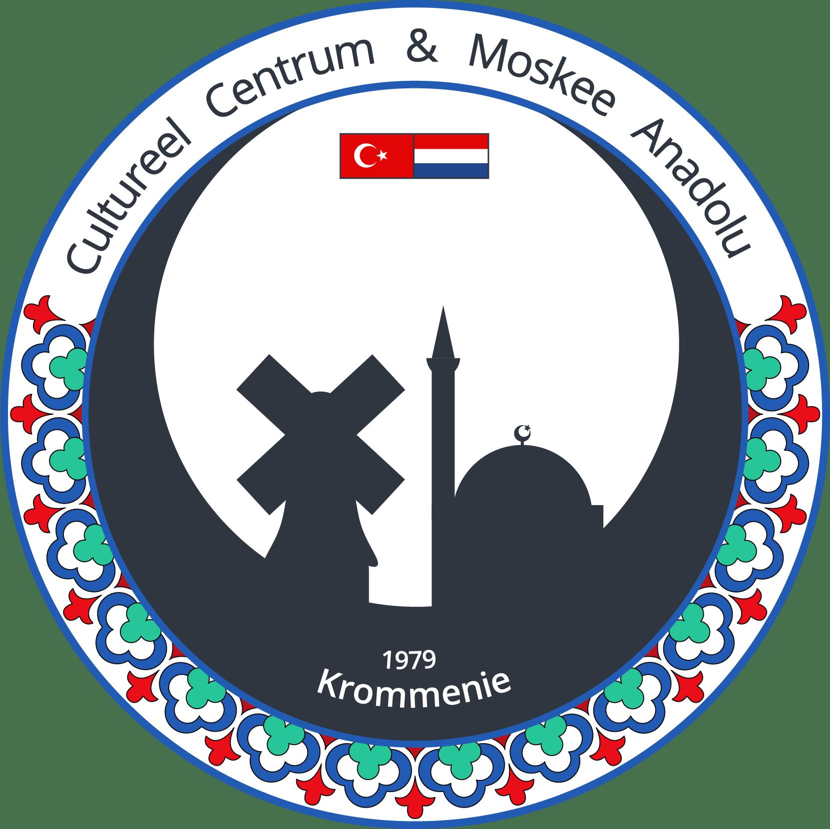 Cultureel Centrum & Moskee Anadolu